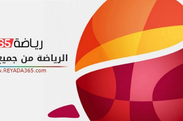 نبيل حبشى يستقبل بعثة المنتخب الأوليمبى فى تونس